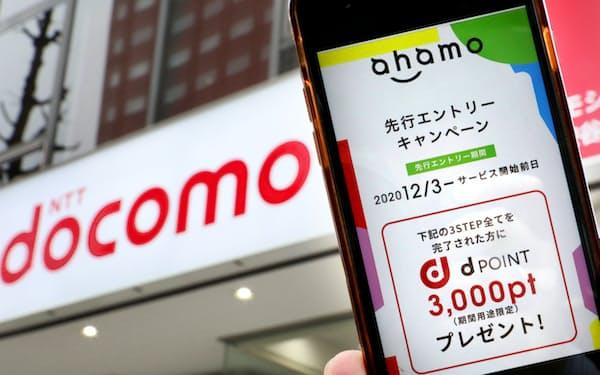 携帯各社は格安プランの投入を急ぐ(写真はNTTドコモの新プラン「アハモ」)