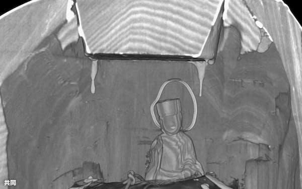 聖徳太子立像胸部のCTスキャン画像。内部に菩薩半跏像を確認した=共同