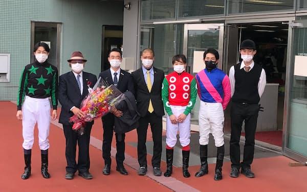 競馬人生は「人に恵まれた」と松田調教師(左から2人目)