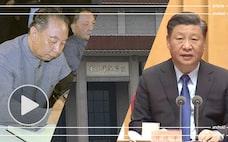 よみがえった毛沢東の「後継者」 北京ダイアリー