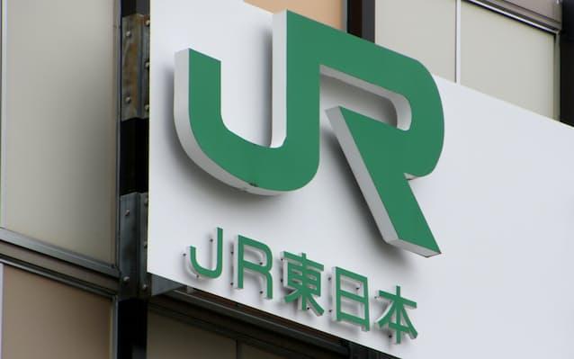 Jr 東日本 コロナ 安心できる鉄道旅行のために!JR東日本の新型コロナウィルス対策の取...