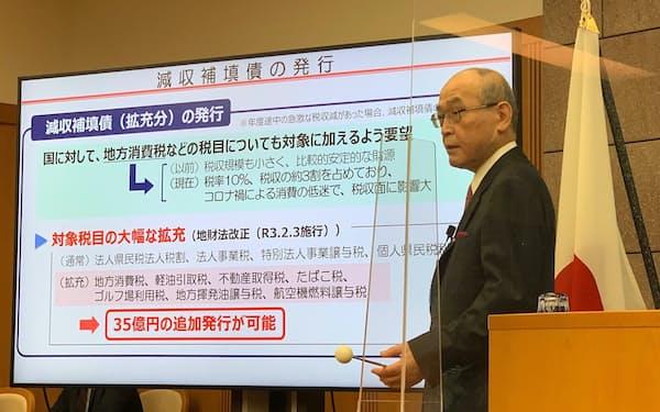 県 ニュース 石川 コロナ 北國新聞社