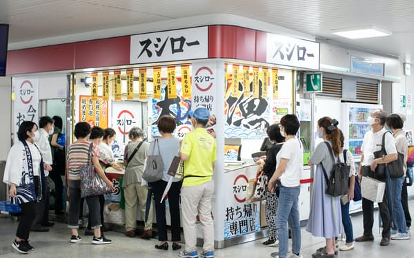 JR芦屋駅(兵庫県芦屋市)に出店した持ち帰り専門店