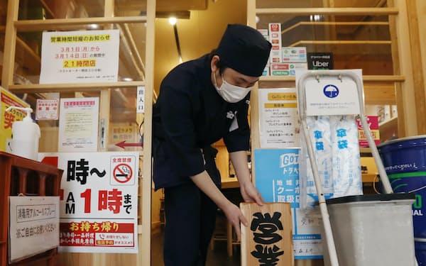 営業を再開する居酒屋「や台ずし テレビ塔西町」(1日、名古屋市中区)