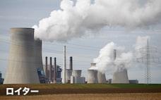 世界の投資マネー、2割が脱炭素へ 投資先の選別厳しく