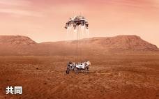 期待高まる火星の生命探し 米探査機が着陸