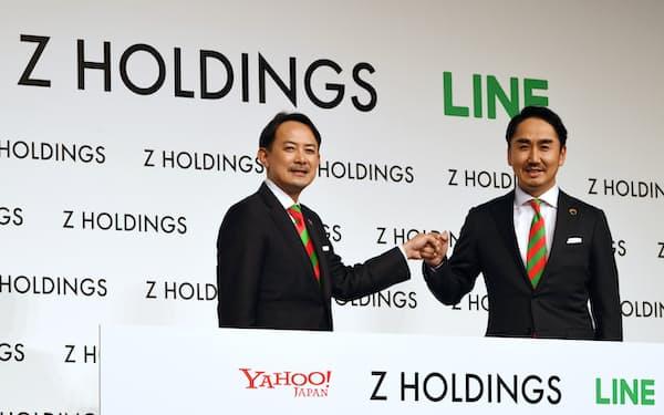 記者会見を開いたZHD共同CEOの川辺健太郎氏(左)と出沢剛氏(1日、東京都港区)