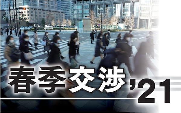 サムネイル)春闘  春季 交渉 21 ベア 街ゆく人