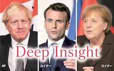 欧州軍、侮れぬ対中圧力 「砲艦外交」で揺さぶり