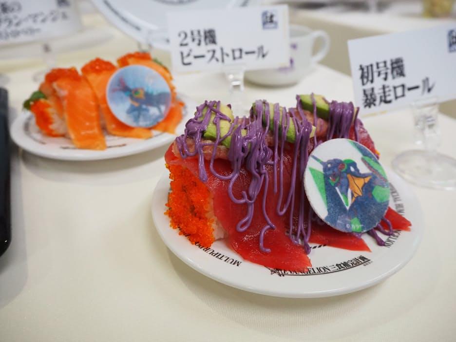 はま寿司で販売する「初号機暴走ロール」と「2号機ビーストロール」(いずれも649円)
