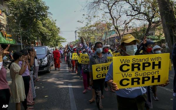 スー・チー氏派のCRPHを支持するミャンマー市民は多い(2月27日、中部マンダレー)=AP