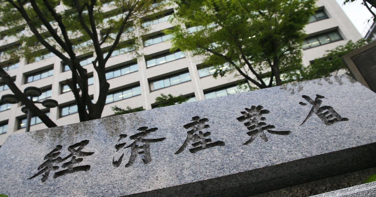 貿易保険の対象拡大、法案提出断念へ 経産省検討: 日本経済新聞