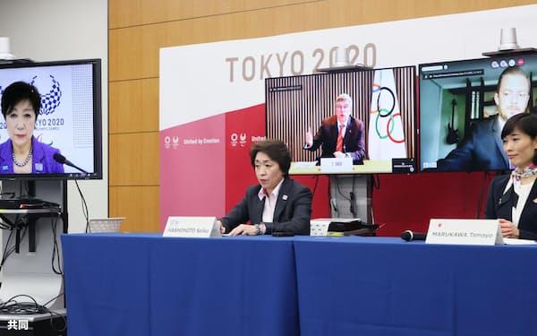 東京五輪・パラリンピックの開催に向け行われた5者協議(代表撮影)