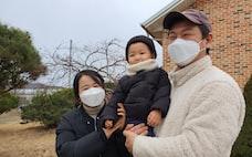 人口減の韓国で出生率2.46の自治体 その秘密は?