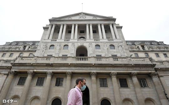 英イングランド銀行は「歓迎する」と表明した(ロンドン)=ロイター