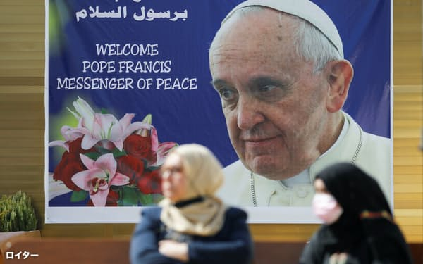 ローマ教皇を歓迎するポスター(イラクの首都バグダッド)=ロイター
