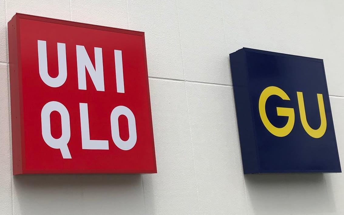 ユニクロとGUの全商品が対象になる