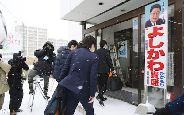 札幌市の吉川貴盛事務所に家宅捜索に入る東京地検特捜部の係官ら(20年12月25日)=共同