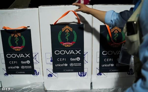 アジアにもコバックスを通じて新型コロナワクチンが到着し始めている(プノンペン)=ロイター