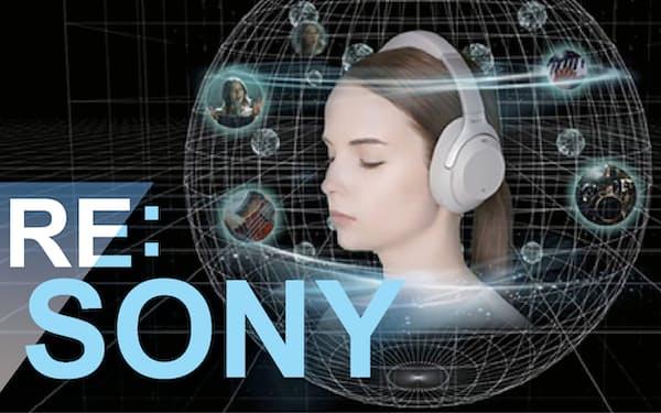 ソニーは音に包み込まれるような感覚を味わえる立体音響技術「360リアリティオーディオ」で、新たな音楽体験の普及を狙う