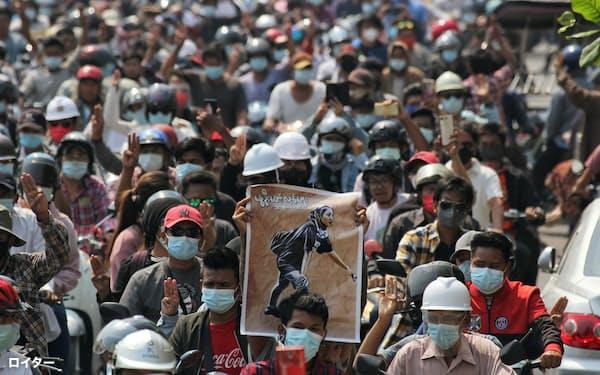 4日、ミャンマー中部マンダレーで、抗議デモに参加して射殺された19歳の女性の葬儀に加わる市民ら=ロイター