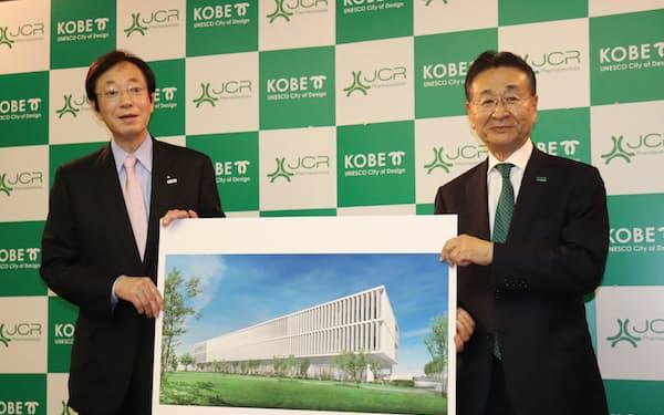 神戸市内で会見したJCRファーマの芦田信会長兼社長㊨と久元喜造神戸市長