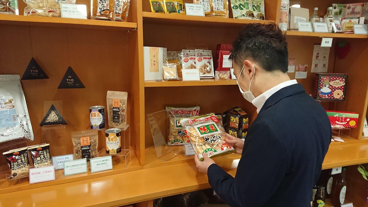 香港のオンライン商談会では茨城の「純米せんべい」が関心を集めている