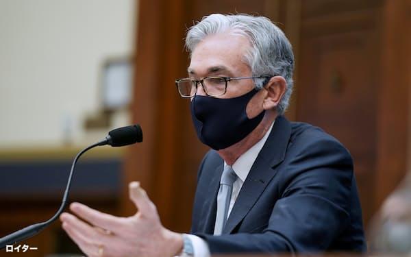 パウエルFRB議長は大規模な金融緩和を続ける姿勢を改めて表明=ロイター