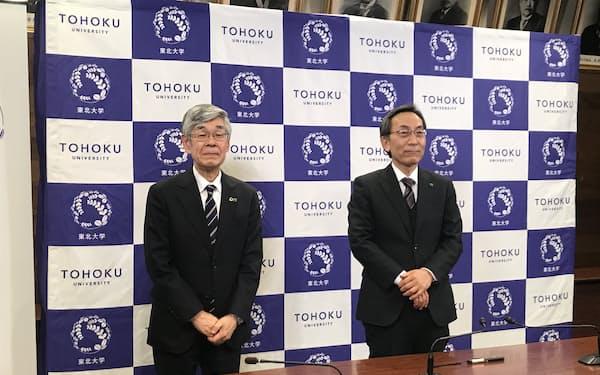 新組織について発表する大野学長㊨ら(5日、仙台市)