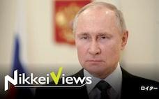 プーチン氏、旧ソ連の「勝利」美化 政治の道具に