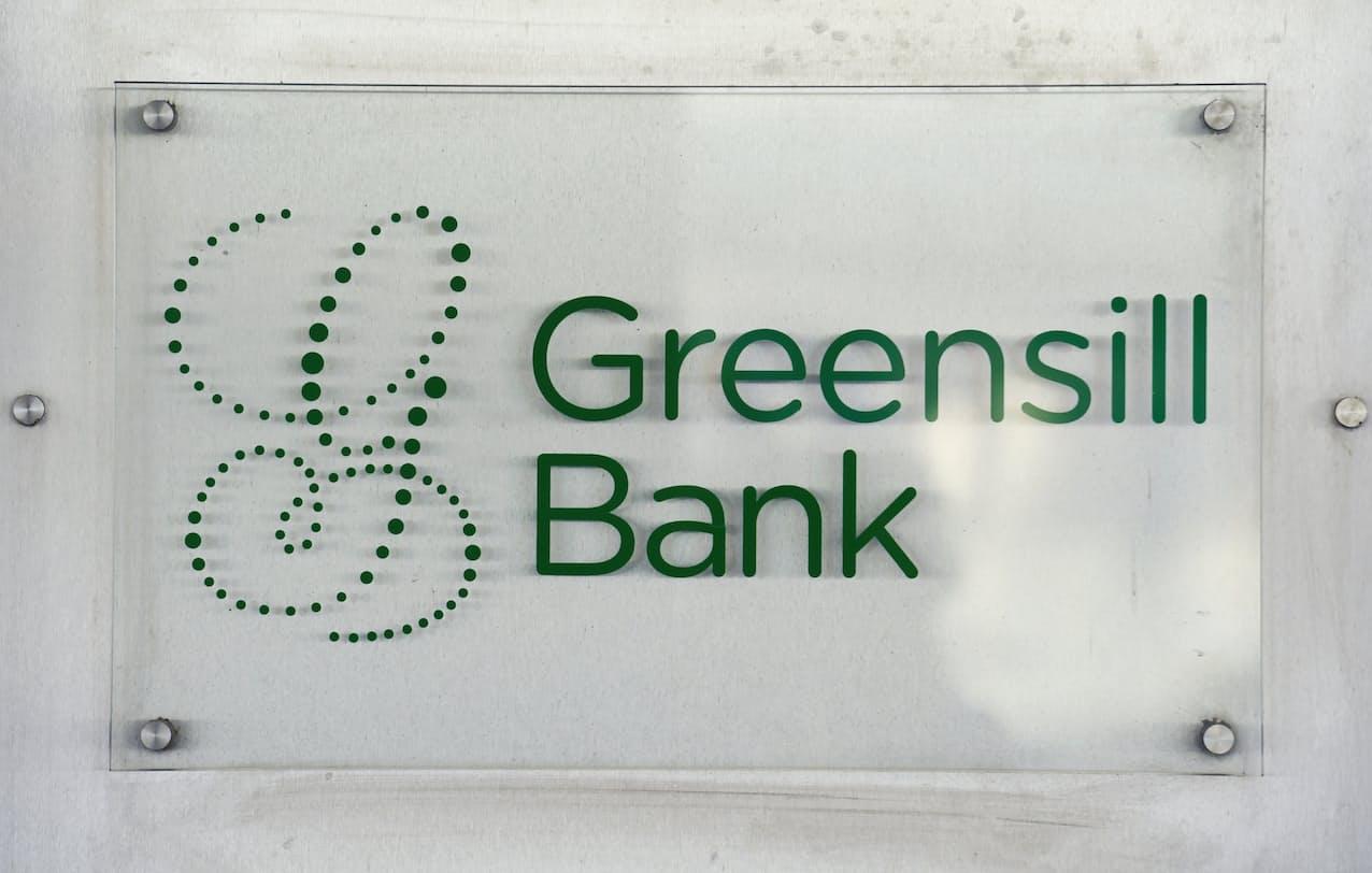 ファンドの離反が続き経営危機は深まっている(グリーンシルの銀行子会社)=ロイター