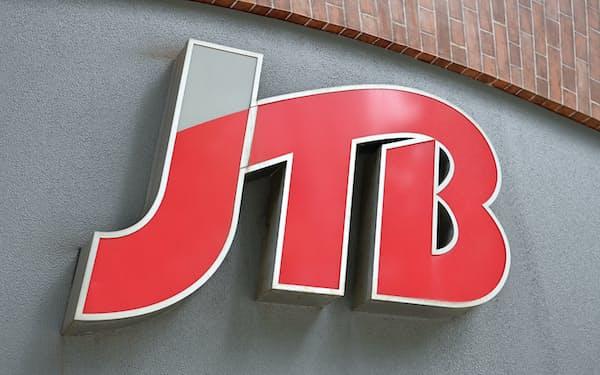 JTBは減資で巨額損失に対応する