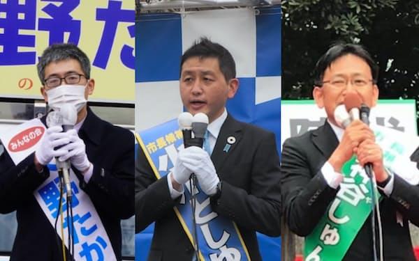 千葉市長選に立候補した右から届け出順に神谷俊一氏、小川智之氏、大野隆氏
