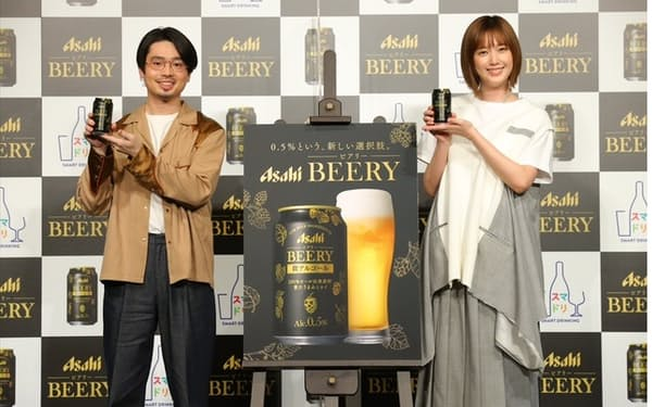 アサヒビールの新商品「ビアリー」は0.5%の微アルコール路線