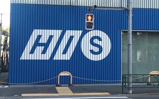 HISなどは新卒採用の中止や抑制に動く(東京都渋谷区)