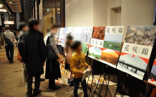 根室市は使途などを説明する目的でふるさと納税者を対象にしたイベントを都内で開いている