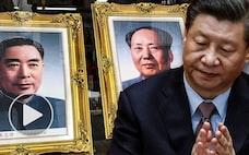 周恩来という「偉大なるナンバー2」 北京ダイアリー