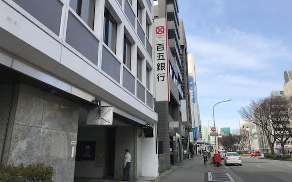 70歳までの雇用延長を決めた(名古屋市中区の店舗)