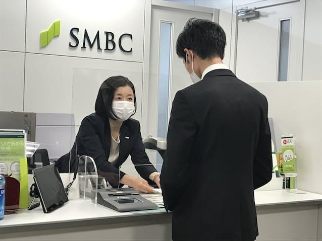 三井 住友 銀行 窓口