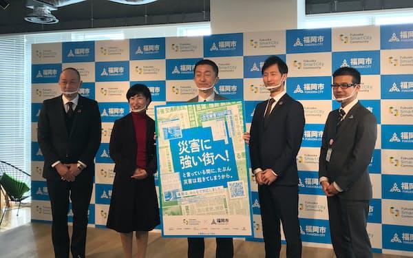 西部ガスやJR九州、LINEフクオカの担当者が会見した(9日、福岡市)