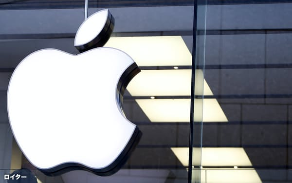 アップルは欧州での基盤を拡大する(写真は独ミュンヘンの店舗)=ロイター