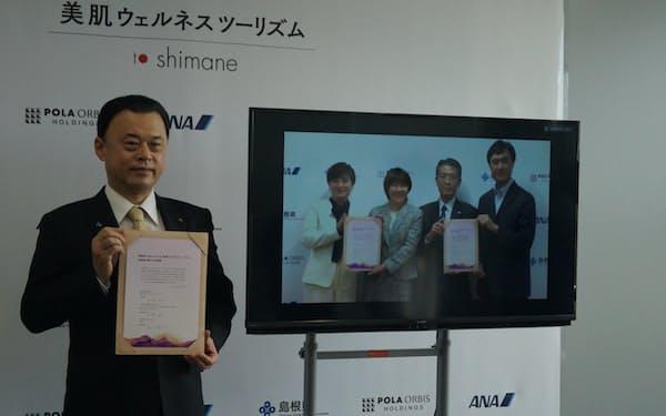 テレビ会議を通してANAとポーラと連携協定を結んだ島根県の丸山達也知事