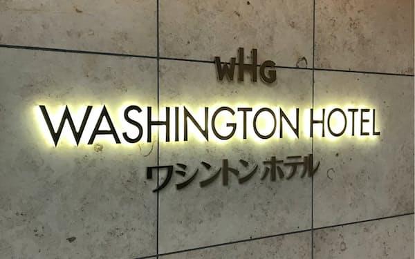 新型コロナの影響で、観光業界は大きな影響を受けている(東京都内のワシントンホテル)