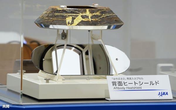 相模原市立博物館で公開された「はやぶさ2」の「ヒートシールド」(12日午前)=共同