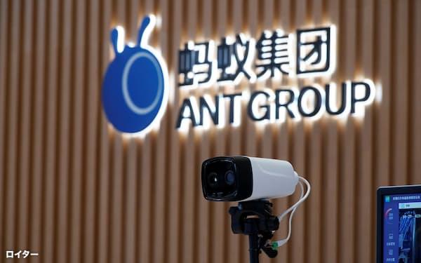 中国当局はアントに対して厳しい姿勢を打ち出していた=ロイター