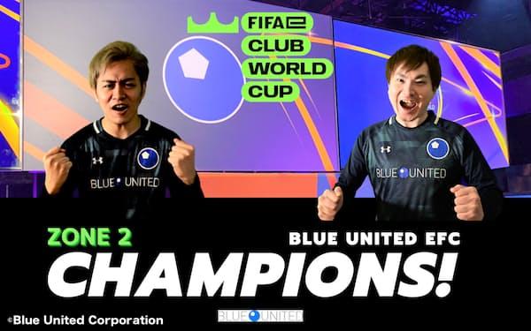 eクラブW杯のアジア地域で優勝したBlue United eFC(アグ㊧とつぁくと)=©Blue United Corporation