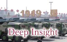 対中国、崩れた米軍優位 日米2+2立て直しが急務