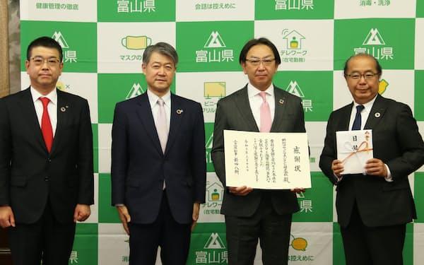 野村アセットマネジメントが富山県に寄付した(富山市)