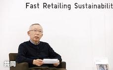 H&Mやファストリ、廃棄ゼロへ 素材・製造方法を変更