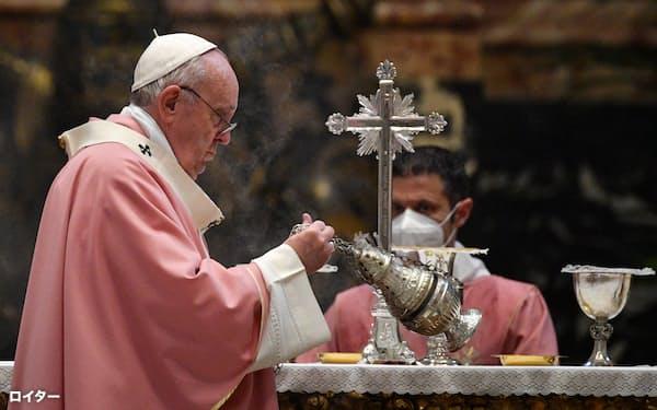 ローマ教皇フランシスコは同性婚に寛容な姿勢を見せてきたが・・・=(14日、バチカン)=ロイター